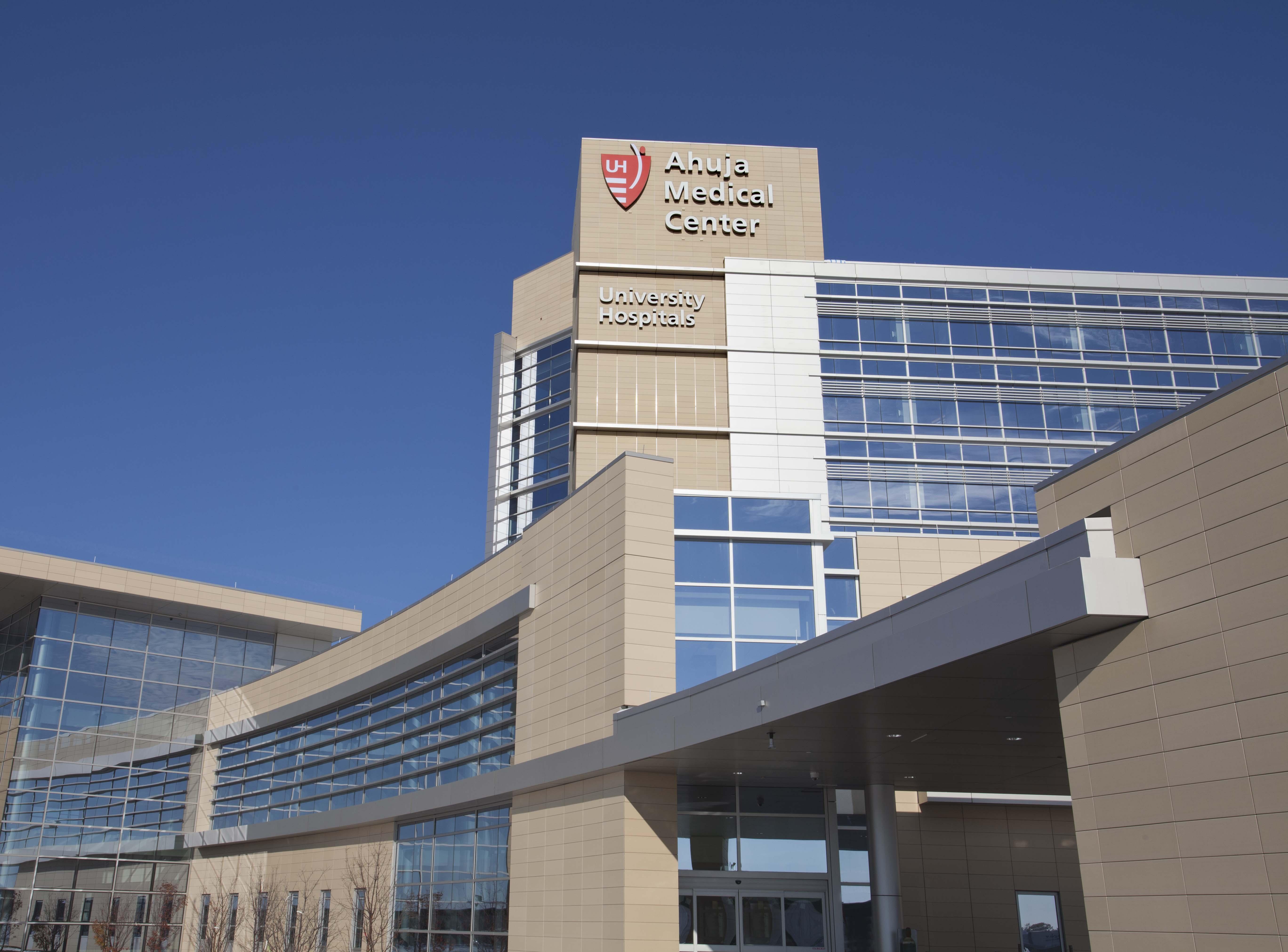 ahuja-hospital