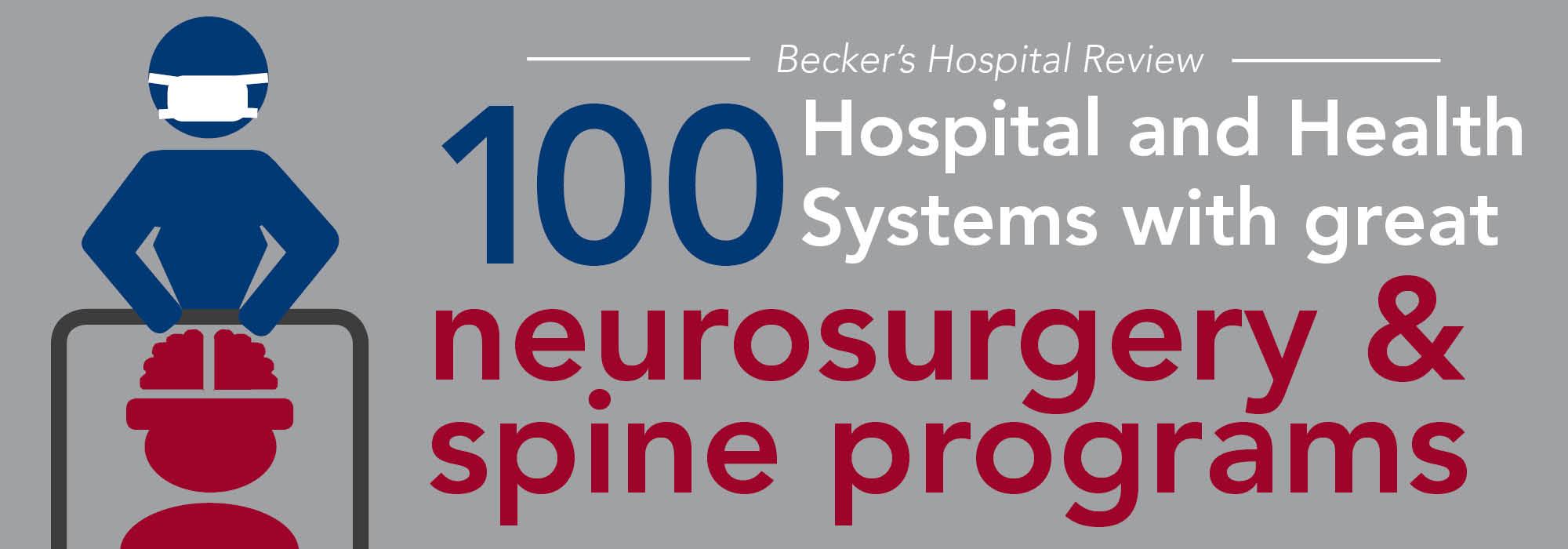 neurosurgery-spine-programs-2015