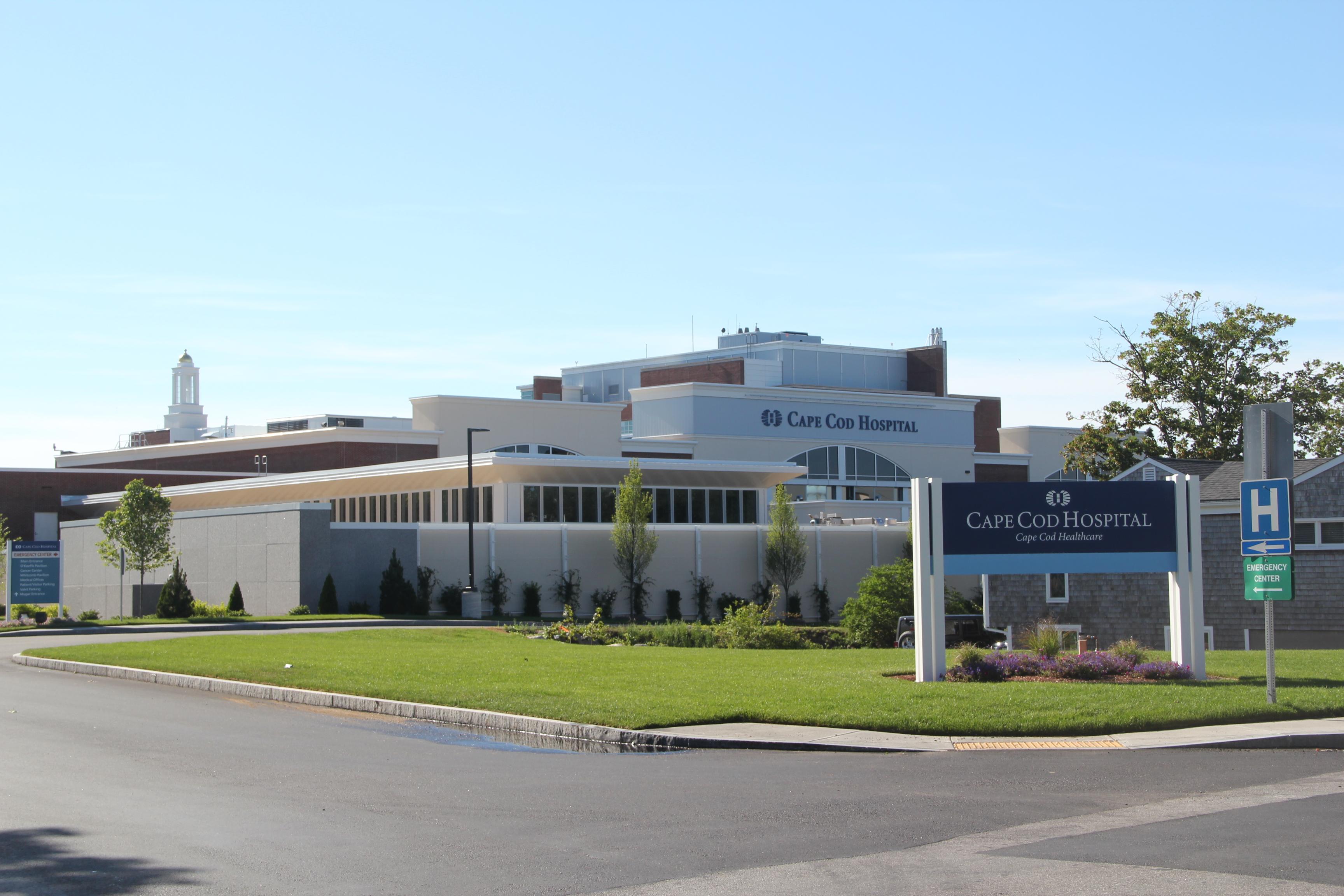 CCH entrance 2015